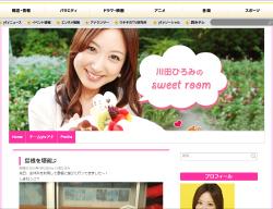 0213kawata_main.jpg
