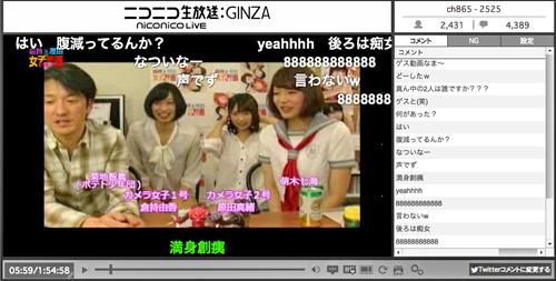 0213kuradan_niko02.jpg