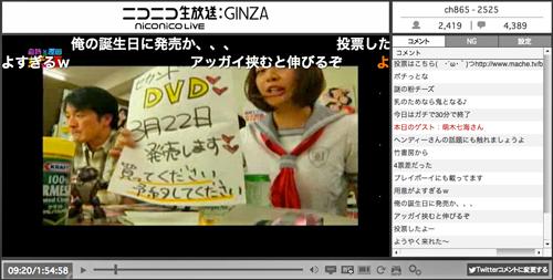 0213kuradan_niko03.jpg