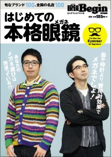 0213ogiyahagi_main.jpg