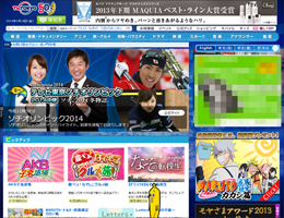 0214terebitokyo_main.jpg