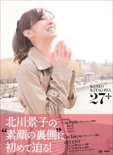 0216kitagawa_main.jpg