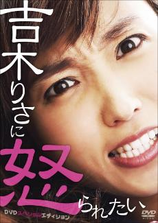 0216yoshiki_main.jpg