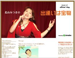 0217kitayama_main.jpg