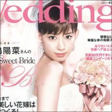 """恋愛禁止なのに""""寿卒業""""!? AKB48・小嶋陽菜が秋元康から勧められていた「結婚してやめる」という選択肢"""