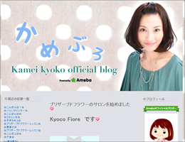 0218kamei_main.jpg