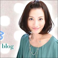 元テレ東人気アナ・亀井京子の開運マニアっぷりが新興宗教みたいでドン引き!?
