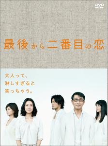 0218koizumi_main.jpg