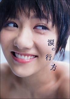 0218miyazawa_main.jpg