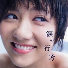 「色気ない」と自嘲で清純派アピールも…宮澤佐江、キャラ戦略を邪魔する過去のスキャンダル