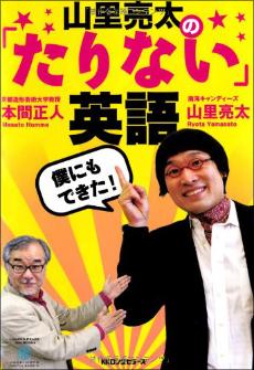 0218yamasato_main.jpg