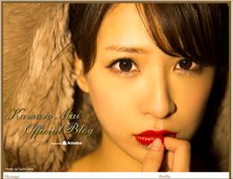 0219kamimuro_main.jpg
