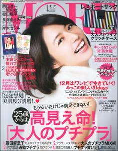 0219nagasawa_main.jpg