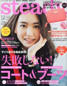 0220aragaki_main.jpg