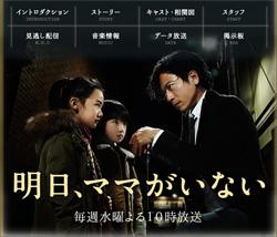 0220ashitamama_main.jpg