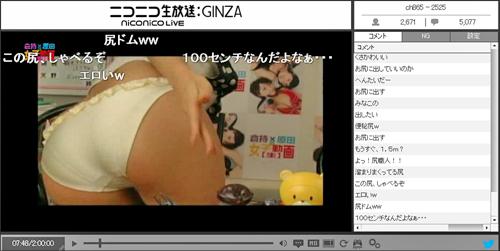 0221_kuradan_main01.jpg