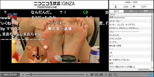 0221_kuradan_main02.jpg