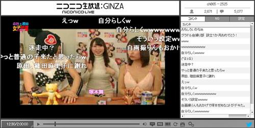 0221_kuradan_main03.jpg