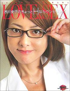 0221nishikawa_main.jpg