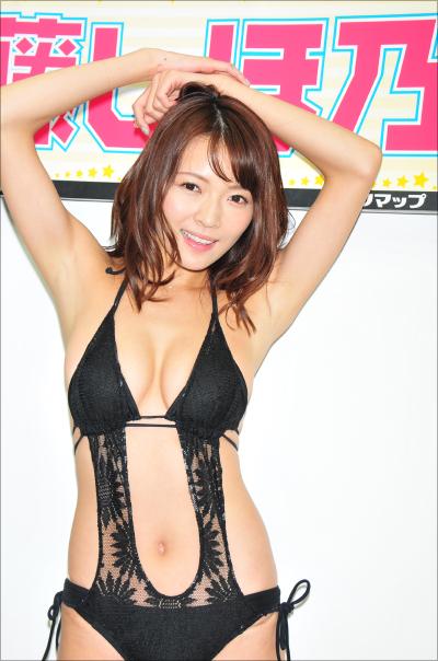 0222itoshiho_main01.jpg