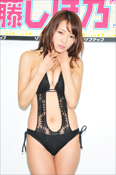 0222itoshiho_main02.jpg