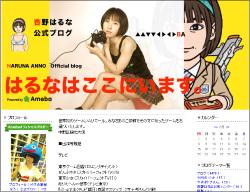 0223annno_main.jpg
