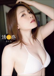 0224kikkawa_main.jpg