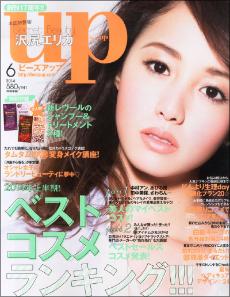 0224sawajiri_main.jpg