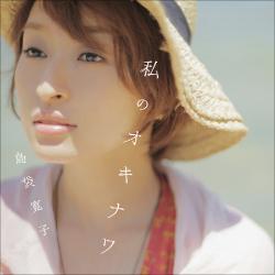 0224shimabukuro_main.jpg