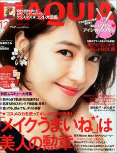 0225nagasawa_main.jpg