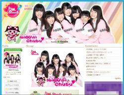 0225nagoyachubu_main.jpg