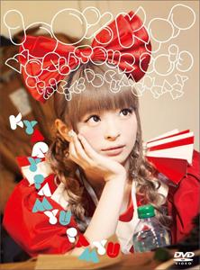0226kyari_main.jpg