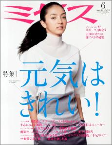 0226mitushima_main.jpg