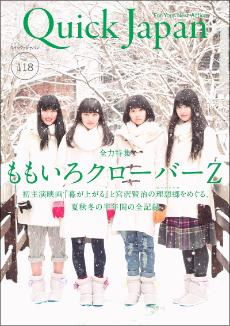 0226momokuro_main.jpg