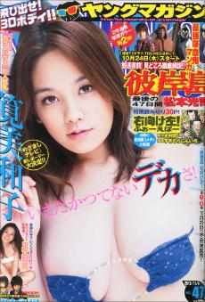 0227kakei_main.jpg