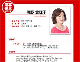 0228kiriko_main.jpg