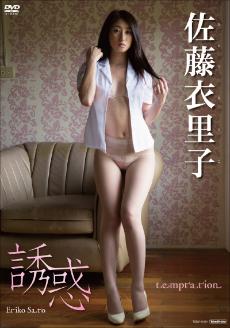 0302sato_main.jpg