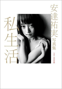 0303adachi_main.jpg