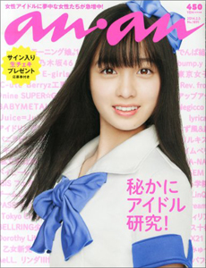 0303hashimoto_main.jpg