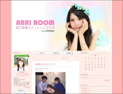 0304sakaguti_main.jpg