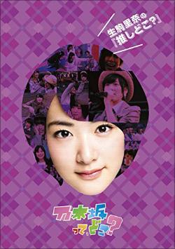 0305ikoma_main.jpg