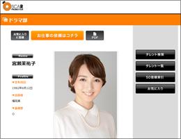 0305miyase_main.jpg