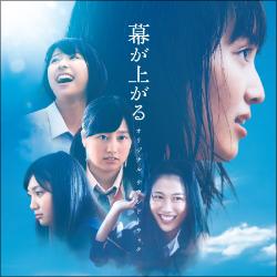0305momokuro_main.jpg