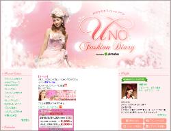 0306kanda_main.jpg