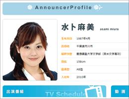 0307miura_main.jpg