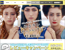 0309kashi_main.jpg