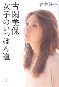 0309kogamiho_main.jpg
