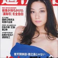 """小池栄子、共演者から絶賛される""""器用さ"""" コンプレックスを乗り越えて女優業に邁進"""