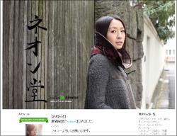 0310sakai_main.jpg