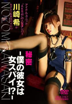 0312kawasaki_main.jpg